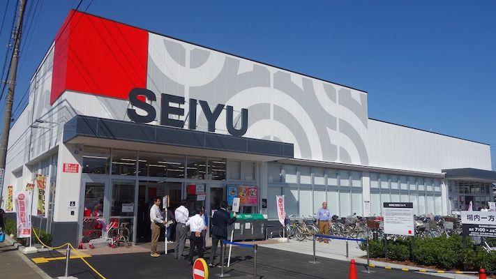 Seiyuu (西友)