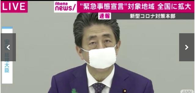 """Thủ tướng Abe đã tuyên bố khẩn cấp trên toàn quốc và 13 tỉnh được chỉ định """"cảnh báo đặc biệt""""."""