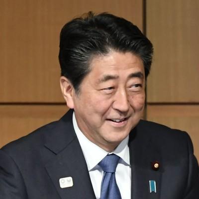 Thủ tướng Shinzo Abe. Copyright (C) 2020 Kobunsha Co.